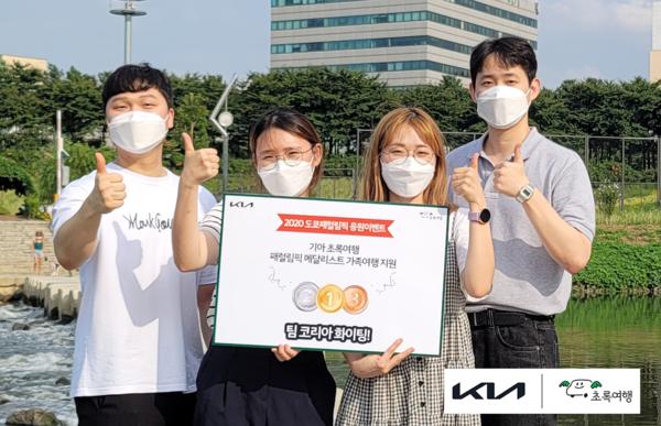 도쿄패럴림픽 선수단을 응원하는 초록여행 직원